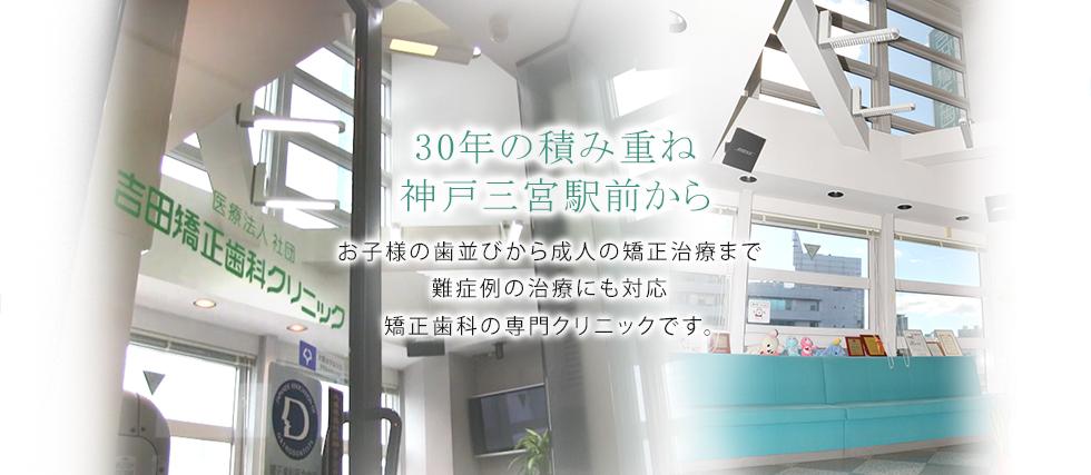 main01-new_03